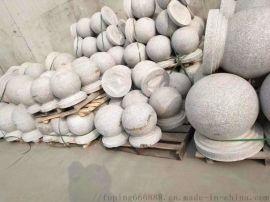 甘肃庆阳市石材挡车柱子厂家 花岗岩挡车球石墩子加工