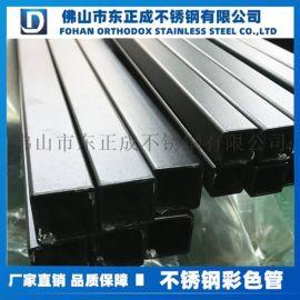 304黑色不锈钢管,黑钛金不锈钢管