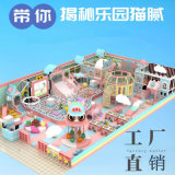 淘气堡游乐设备 游乐园母婴网红淘气堡儿童大型玩具