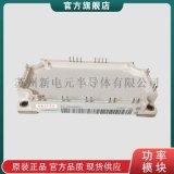 英飞凌IGBT模块F4-250R17MP4_B11