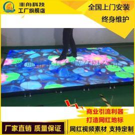 led互动感应地砖屏感应互动踩踏地板显示屏幕