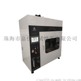 供应厂家直销标准泡沫水平燃烧试验仪JAY-9319