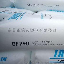 POE 8137 增韧弹性体塑胶原料颗粒
