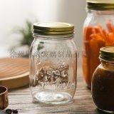 浮雕瓶玻璃瓶密封罐果醬瓶蜂蜜瓶收納罐儲物罐泡菜瓶