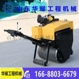 钢轮压路机钢轮材质原理 山东济宁华耀小型压路机厂家
