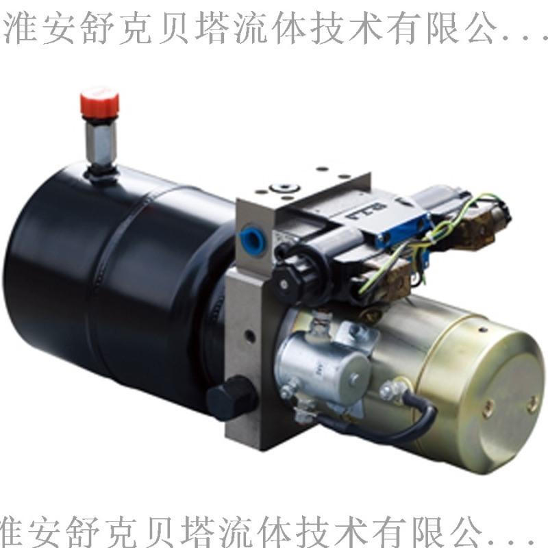 YBZ-F1.6A1W8自卸車加蓋動力單元