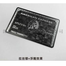 智能卡片产品 IC卡 地铁卡 门禁卡