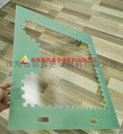 FR4绝缘板,水绿色环氧板、EPGC202