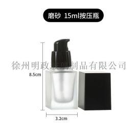 方香水瓶玻璃按压粉底液瓶水瓶乳瓶液瓶护肤品瓶