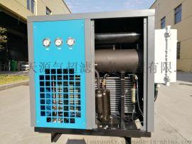 常压13立方防爆冷冻式压缩空气干燥机
