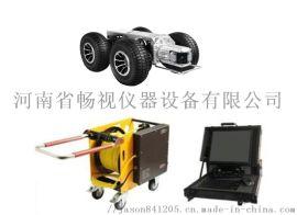 河南    机器人 进口马达, 六轮驱动,防水