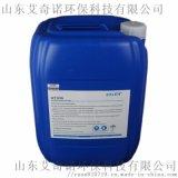 脫色絮凝劑WT-306經銷商