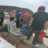 现货厂家 耐酸碱性 混凝土修补灌浆料 中德新亚