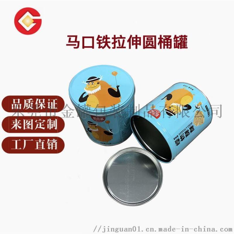 圆形饼干铁罐金属马口铁 咖啡储物罐 礼品马口铁盒