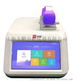 超微量分光光度计 0.2μl紫外分光光度计上海嘉鹏