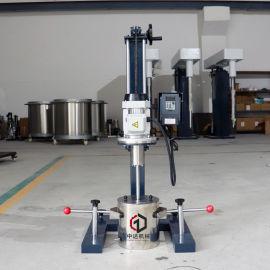 SDF1100W实验室分散机 化工涂料油墨分散机