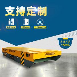 50吨轨道平车搬运软水设备车间重型平板运输车