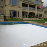 泳池保温盖 游泳池电动盖板  泳池盖厂家