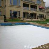 泳池保溫蓋 游泳池電動蓋板  泳池蓋廠家