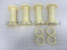 ABS塑胶小配件CNC加工
