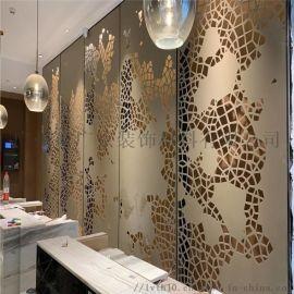 假日酒店隔断屏风艺术冲孔铝单板/雕花造型铝单板幕墙