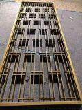 酒店門頭中式屏風隔斷 鋁雕裝飾屏風 玄關隔斷定製