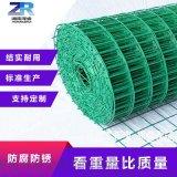 荷兰网,养殖防护网,养殖围栏,铁丝浸塑护栏网