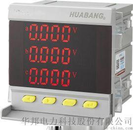 生产多功能电力仪表江苏厂家