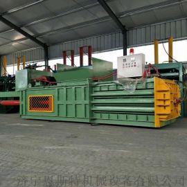 厂家直销卧式打包机140吨秸秆稻草打包液压打包机