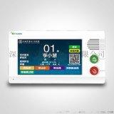 贵州数字医护系统 贵州高分辨率液晶屏