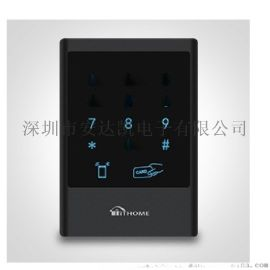 北京云手机对讲设备 访客留言视频对讲云手机对讲