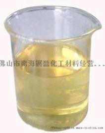 丙烯酸乳液树脂NN03