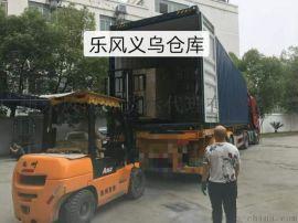 义乌市吸尘器海运物流40GP进口到菲律宾包报关