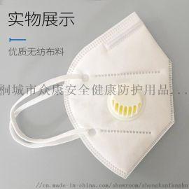 口罩防护用品KN95防尘防雾霭面罩mask 带阀
