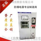 防爆散熱正壓櫃氣體車間控制櫃配電櫃廠家