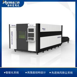 新一代3000W大型光纤激光切割机
