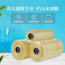 包装  水溶薄膜pva膜环保  可降解