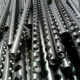 曝气管用不锈钢管道