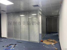 深圳高隔断/办公室高隔间/铝合金玻璃百叶高隔墙
