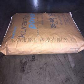 聚乙烯醇PVA 1788 80目 聚乙烯醇粉末