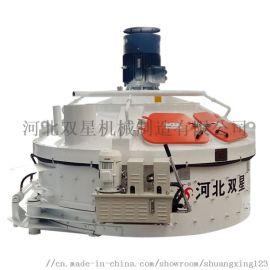 河北双星SMP3000立轴行星式搅拌机厂家直销