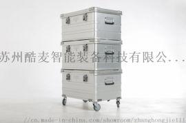 专业生产铝镁合金收纳箱