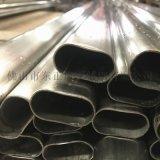 現貨不鏽鋼平橢管,廣東不鏽鋼平橢管生產