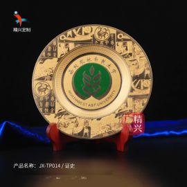 广州抗疫前线医护工作者纪念奖杯奖牌奖章定做