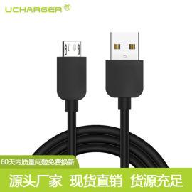 安卓充电线 小家电配机线USB充电线现货工厂直销
