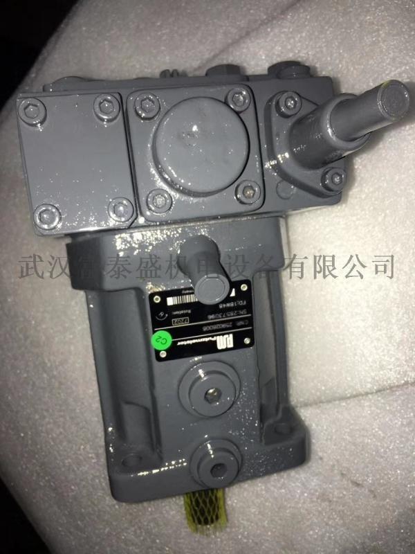 【供应】A7VO107LRDH1/63W-VZB01液压泵