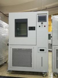 408L江西恒温恒湿试验箱 可程式恒温恒湿试验箱