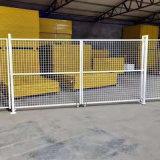 仓库隔断防护栏 室内车间防护栏