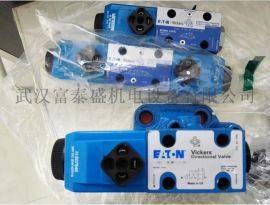 美国伊顿Eaton-威格士VICKERS电磁阀KCG 8 W 160 1 Z MU HL1 1 0