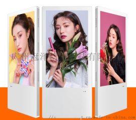32寸42/50/55壁挂广告机 LED高清液晶广告屏